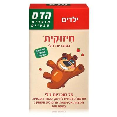 Мармеладки для укрепления иммунитета Hadas Chizukit Jelly 75 мармеладок