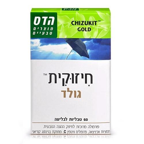 Комплекс для укрепления иммунитета Хизукит Актив, Hadas Complex for strengthening immunity Chizukit Active 60 tablets