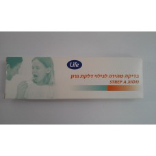 """Express test for streptococcus A in the throat """"Quick Strep A Test"""" Kit Life"""