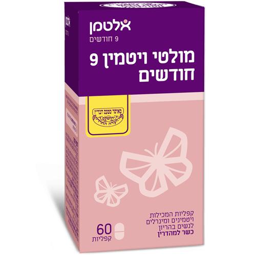 Altman Prenatal 9 Month Kosher Mehadrin 60 capsules