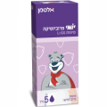 Пробиотик в каплях для детей, Altman Yomi Probiotic drops LbGG 5 ml