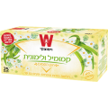 Chamomile infusion lemongrass Wissotzky 25 bags*2,5 gr