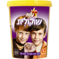 Горячий шоколад Элит Chocolate mix with sugar Elite
