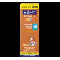 Детский солнцезащитный крем для лица Dr Fischer Kids SPF 50, 75 мл