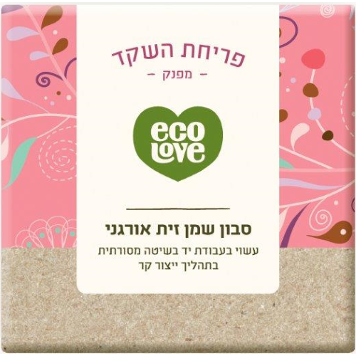 ecoLove Organic olive oil soap, Almond blossom 110g