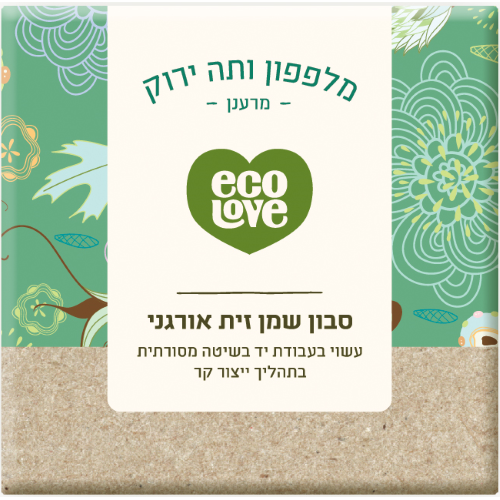 ecoLove Organic olive oil soap, Cucumber and green tea 110g