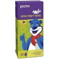 Altman Yomi Multi Vitamin Plus 60 bears jelly