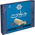 Натуральная халва с ванилью батончики Баракэ, Halva Barake with vanilla bars 120 g