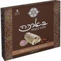 Halva Barake chocolate and vanilla with cocoa beans  bars 120g