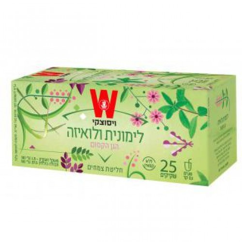 Фруктовый чай лемонграсс и вербена Wissotzky Herbal Tea Verbena Lemongrass Wissotzky 25 пак.*2,5 гр