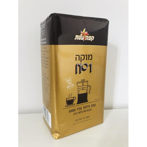 Coffee Moka Elite 500gr