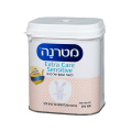 Materna Extra Care Sensitive 400g