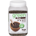 Organic Chia seeds Green 300 gr