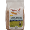 "Organic Golden Flax Seed ""Tvuot"" 500 gr"
