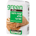 "Organic Whole wheat flour ""Green"" 1 kg"