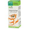 Витамин Д3 и витамины группы B для детей Hadas в сиропе без сахара 240мл
