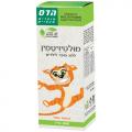 Hadas Multi Vitamin Kids Syrop Sugar free 240ml