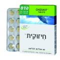 Комплекс для укрепления иммунитета Хизукит, Hadas Complex for strengthening immunity Chizukit