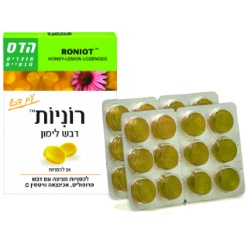Hadas Roniot Honey-Lemon lozenges 24 p.