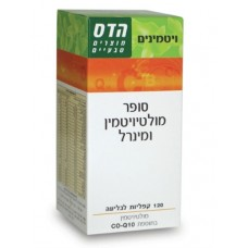 Комплекс витаминов и минералов, Hadas Super Multi Vitamin 120 capsules