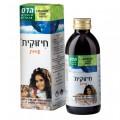 Hadas Complex for strengthening immunity Chizukit Fruit Syrop 250 ml
