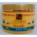 Aromatic Body Butter Health&Beauty 350 ml