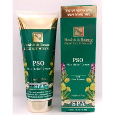 Health&Beauty Pso skin Relief Cream 200ml