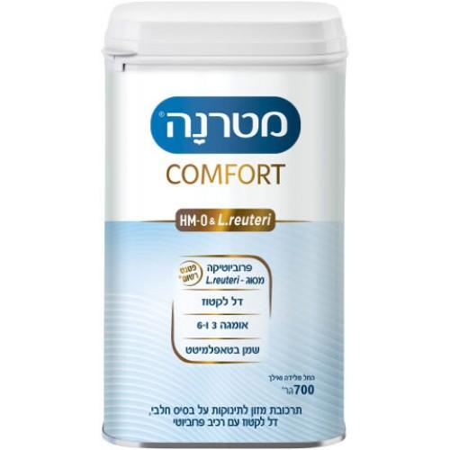Детская смесь Матерна низколактозная от 0 месяцев, Materna Extra Care Comfort 0+ months 700g