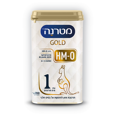 Materna Gold Stage 1 0-6 months 700g