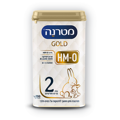 Materna Gold Stage 2 6-12 months 700g