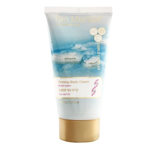 Bio Marine Firming Body Cream 150ml