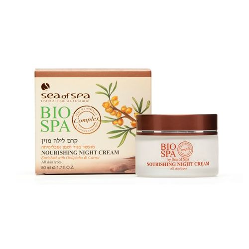 Bio Spa Nourishing Night Cream enriched with Oblepicha & Carrot 50ml