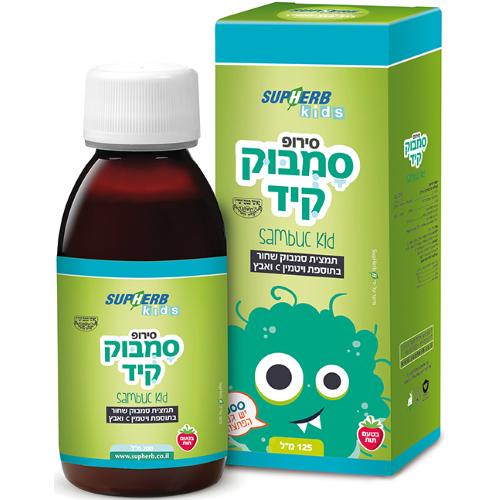 Сироп экстракта черной бузины, витамина С и цинка для детей, Supherb Sambuc Kid Syrup 125 ml