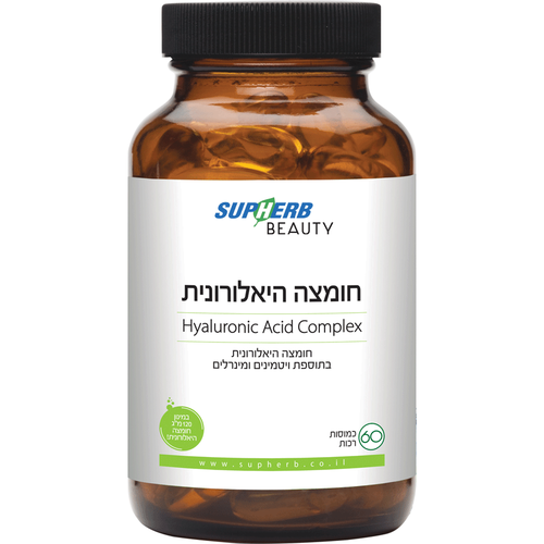 Supherb Hyaluronic Acid Complex 60 tab