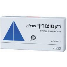 Свечи для облегчения боли при геморрое Teva Rectosorin 12 шт