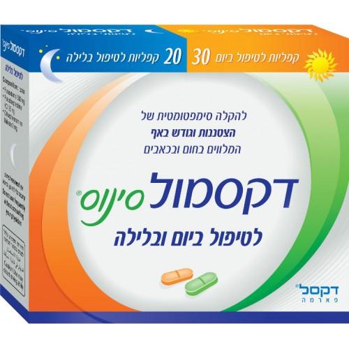 Дексамол Синус Ночь+День для взрослых в таблетках, Dexamol Sinus for Adults 20+30 tablets
