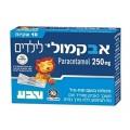 Парацетамол Авкамоли для больших детей порошок, Paracetamol for Toddler and Kids Avkamoli Pain Relief powder 10 bags*250 mg