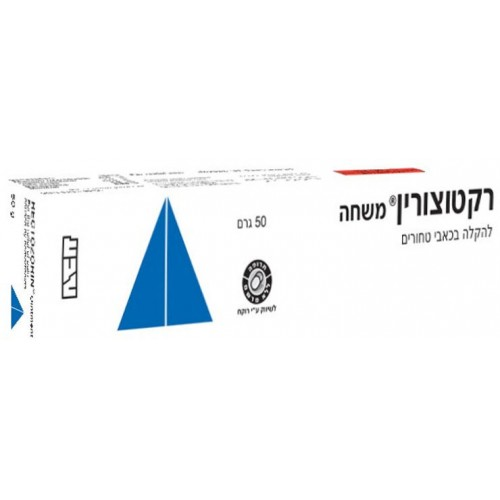 Ointment to relieve hemorrhoids pain Teva Rectosorin 50g