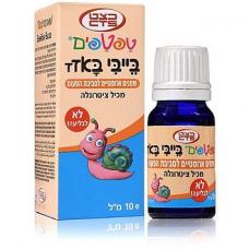Ароматическое масло для малышей с цитронеллой Baby Bazz Taftafim 10ml