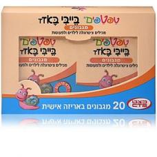 Салфетки с цитронеллой для детей и малышей Baby Bazz Taftafim 20шт