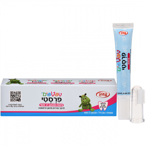 Taftapim Firsti Drops for cleaning your baby's teeth 20ml
