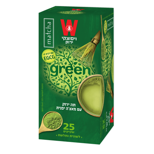 Wissotzky green macha tea 25 bags*1.5 gr