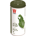 Green Tea Leaves Collection Wissotzky 120gr