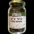 Семена Чиа, Chia Seeds 230 g