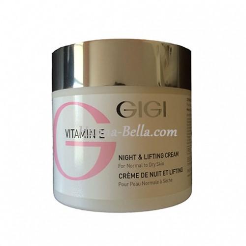Ночной питательный и лифтинг-крем, GIGI VITAMIN E NIGHT & LIFTING CREAM