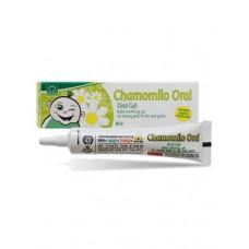 Гель для десен при прорезывании, Chamomilo Oral Gel 20 ml